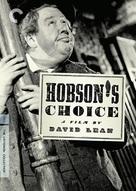 Hobson's Choice - DVD cover (xs thumbnail)