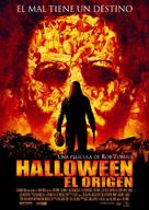 Halloween - Spanish Movie Poster (xs thumbnail)