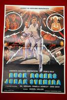 Buck Rogers in the 25th Century - Yugoslav Movie Poster (xs thumbnail)