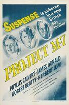 The Net - Movie Poster (xs thumbnail)