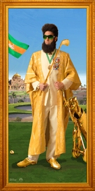 The Dictator - poster (xs thumbnail)
