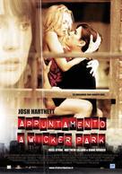 Wicker Park - Italian poster (xs thumbnail)