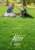 After - South Korean Movie Poster (xs thumbnail)