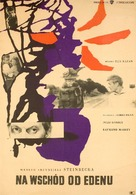 East of Eden - Polish Movie Poster (xs thumbnail)