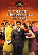 How to Succeed in Business Without Really Trying - DVD movie cover (xs thumbnail)