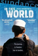 In This World - DVD cover (xs thumbnail)