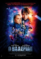 Valerian and the City of a Thousand Planets - Greek Movie Poster (xs thumbnail)