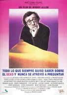 Everything You Always Wanted to Know About Sex * But Were Afraid to Ask - Spanish Movie Poster (xs thumbnail)
