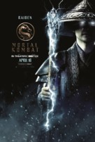 Mortal Kombat - Movie Poster (xs thumbnail)