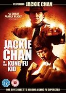 Xun zhao Cheng Long - British Movie Cover (xs thumbnail)