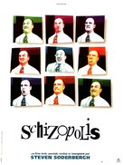 Schizopolis - French DVD cover (xs thumbnail)