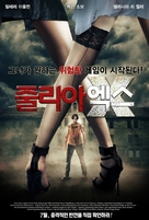 Julia X - South Korean Movie Poster (xs thumbnail)