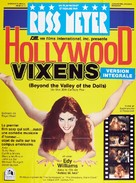 Beyond the Valley of the Dolls - French Movie Poster (xs thumbnail)