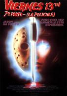 Friday the 13th Part VII: The New Blood - Spanish DVD movie cover (xs thumbnail)
