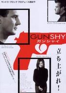 Gun Shy - Japanese Movie Poster (xs thumbnail)