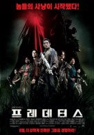 Predators - South Korean Movie Poster (xs thumbnail)