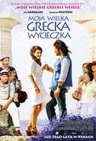 My Life in Ruins - Polish Movie Poster (xs thumbnail)