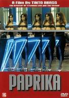 Paprika - Dutch DVD movie cover (xs thumbnail)