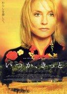La vie promise - Japanese poster (xs thumbnail)