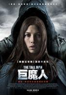 The Tall Man - Taiwanese Movie Poster (xs thumbnail)