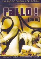 Fallo! - Dutch Movie Cover (xs thumbnail)