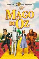 The Wizard of Oz - Italian DVD movie cover (xs thumbnail)
