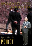 """Poirot"" Evil Under the Sun - Hungarian Movie Cover (xs thumbnail)"