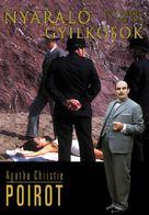 """Poirot"" Evil Under the Sun - Hungarian Movie Cover (xs thumbnail)"