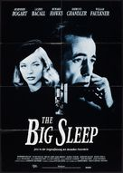 The Big Sleep - Swiss Re-release movie poster (xs thumbnail)