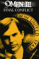 The Final Conflict - Movie Cover (xs thumbnail)