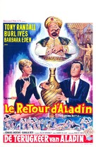 The Brass Bottle - Belgian Movie Poster (xs thumbnail)