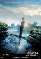 X-Men: First Class - Hungarian Movie Poster (xs thumbnail)