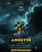 Annette - French Movie Poster (xs thumbnail)