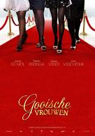Gooische vrouwen - Dutch Movie Poster (xs thumbnail)