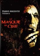 M.D.C. - Maschera di cera - French DVD cover (xs thumbnail)