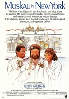 Moscow on the Hudson - German Movie Poster (xs thumbnail)