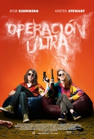 American Ultra - Chilean Movie Poster (xs thumbnail)