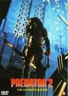 Predator 2 - Dutch DVD movie cover (xs thumbnail)