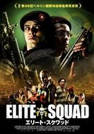 Tropa de Elite - Japanese Movie Poster (xs thumbnail)