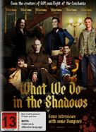 What We Do in the Shadows - New Zealand DVD movie cover (xs thumbnail)