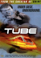 Tube - DVD cover (xs thumbnail)
