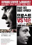 Frost/Nixon - South Korean Movie Poster (xs thumbnail)