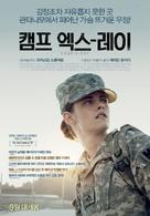 Camp X-Ray - South Korean Movie Poster (xs thumbnail)