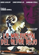 Curse of the Crimson Altar - Spanish Movie Poster (xs thumbnail)