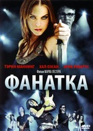 Groupie - Russian Movie Cover (xs thumbnail)