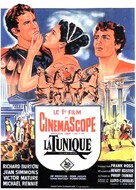 The Robe - French Movie Poster (xs thumbnail)