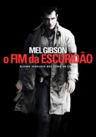 Edge of Darkness - Brazilian Movie Poster (xs thumbnail)