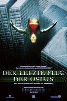 The Animatrix - German Movie Poster (xs thumbnail)