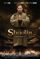 Xin shao lin si - Movie Poster (xs thumbnail)