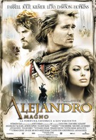Alexander - Spanish Movie Poster (xs thumbnail)